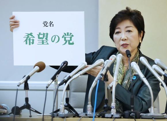 Japan:  Support for Tokyo Governor Koike's Party of Hope at 13% v 19% a week ago – Yomiuri Poll