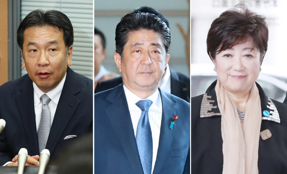 DING DING: The Japanese Election campaign starts today