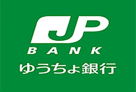 Japan Post to shift billions of USD into stocks