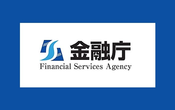 Japan FSA planning to tighten leverage on FX accounts